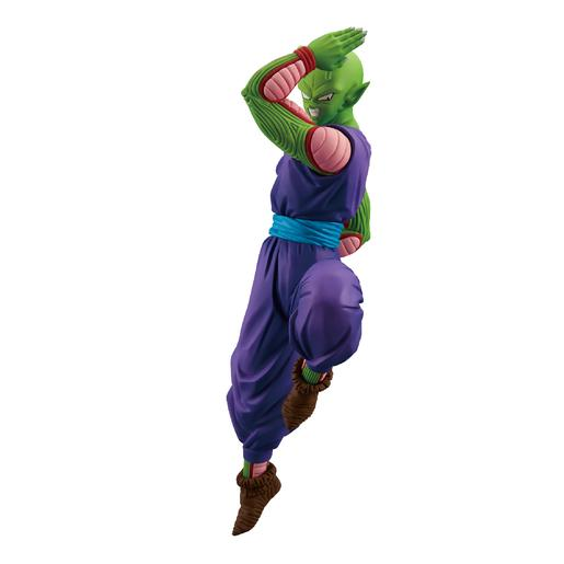 Dragon Ball Super - Piccolo - Figura Chosenshiretsuden 16 cm